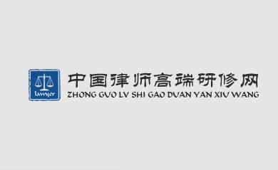 北京法正瑞成管理咨询有限公司