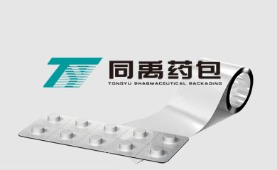 黑龙江同禹药品包装股份有限公司