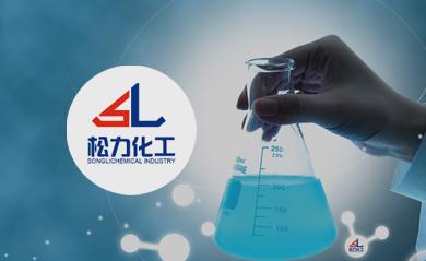 大庆开发区松力化工有限公司