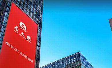 黑龙江尚居铝塑门窗制造有限公司